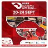 Program Acara GIIAS Surabaya Auto Show 2017